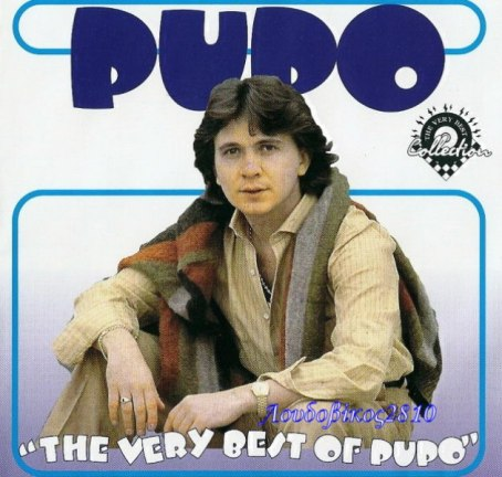 Pupo The very best of..