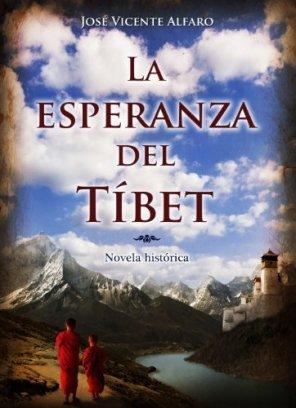 E-Tibet