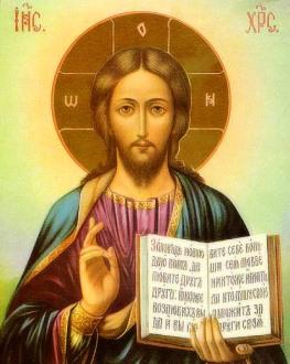 evangelios-canonicos